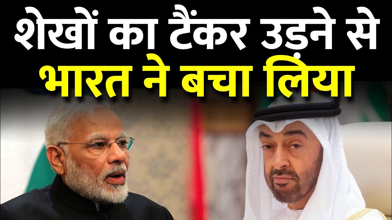 भारत ने बड़ी मुसीबत ताल दी | India Once Again Proved Its Dominance