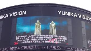 東方神起 TREEコン @ユニカビジョン 〜Champion