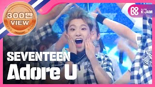 (ShowChampion EP.148) SEVENTEEN - Adore U (세븐틴 - 아낀다) thumbnail