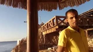 Дорога на пляж от номера Maritim Jolie Ville Golf & Resort, Sharm el-Sheikh Египет