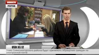 КУДА РЕУТОВЧАНЕ ВКЛАДЫВАЮТ МАТЕРИНСКИЙ КАПИТАЛ  14.01.14