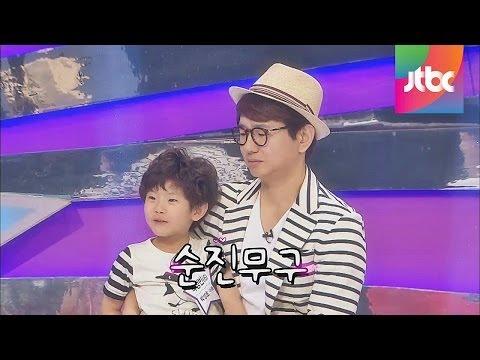 JTBC 신규 예능