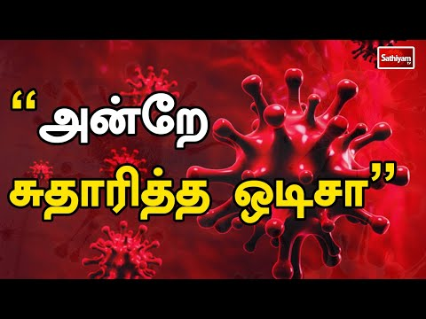 Today Headlines - 11 Sep 2020 | Headlines News Tamil | Morning Headlines | தலைப்புச் செய்திகள் from YouTube · Duration:  3 minutes 6 seconds