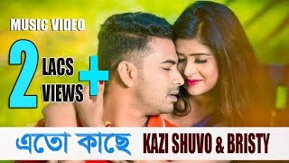 Kazi Shuvo। Eto Kache। Bristy Akand। Eid Exclusive New Music video