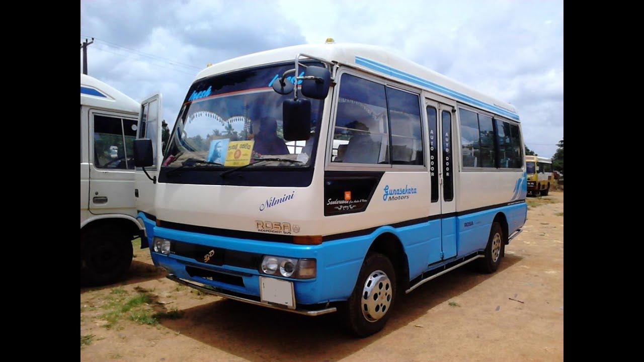 Mitsubishi Rosa Sri Lanka Gunasekara Motors Funnycat Tv