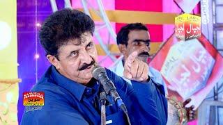 Tuhnjy Ghoth Jy Mitha Bhatin Ji | Allah Dino Junejo | ALBUM 27 | Eid Gift 2020 | Lajpal Enterprises