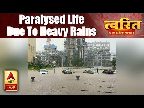 Twarit Mukhya: Gujarat, Kerala And Madhya Pradesh Among States Badly Affected By Rain