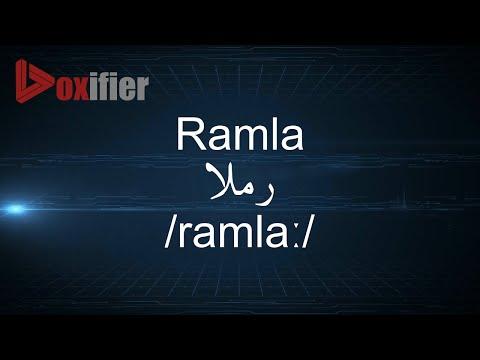 Full Download] Ramla Name Meaning In Urdu Islamic Name Meaning In Urdu