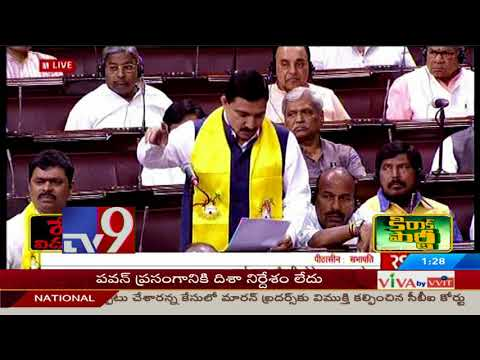 Sujana Chowdary's RS statement on quitting Union Cabinet  - TV9 Today
