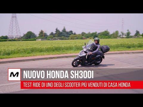Honda SH300i 2019   Test ride della nuova versione di un classico degli scooter