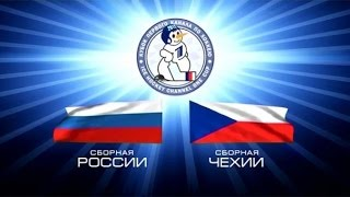 Россия - Чехия [NHL 15] Евротур 2014 - Кубок Первого Канала