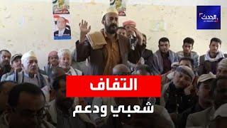 مشائخ الواسط يساندون الجيش اليمني في معركته لاستكمال تحرير تعز
