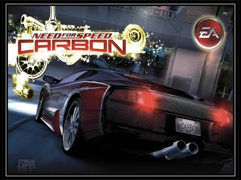 Download Need For Speed : Carbon On Android For Free [Play Halt]