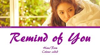 [3.68 MB] KIM CHUNGHA (김청하) REMIND OF YOU (너의 온도) LYRICS (Han/Rom)