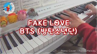 BTS (방탄소년단) - Fake Love Piano Cover + Sheet Music