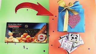 Супер КОНФЕТЫ из 1 ШОКОЛАДКИ и Как красиво подарить 1 конфету
