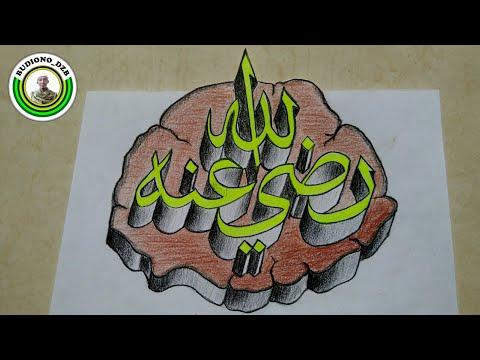 Menggambar Kaligrafi 3d Dengan Stabilo Belajar Kaligrafi