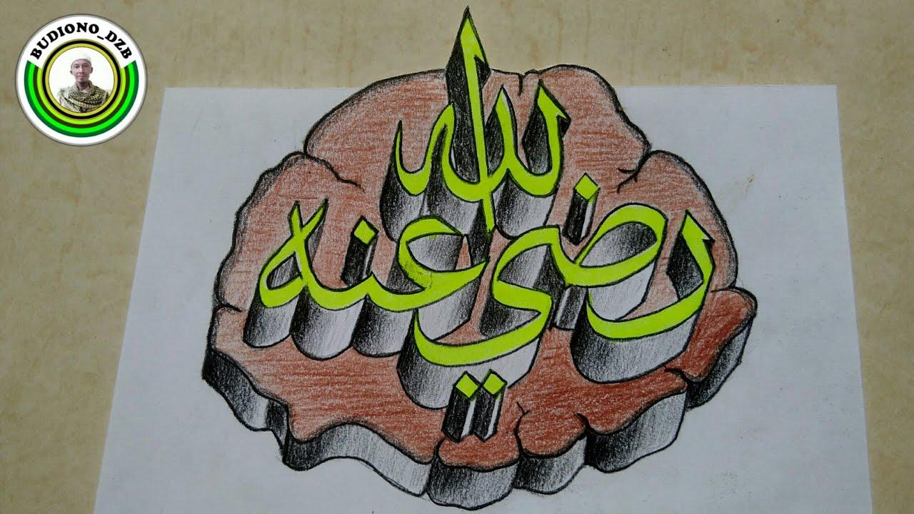 Menggambar Kaligrafi 3d Dengan Stabilo Belajar Kaligrafi Arab