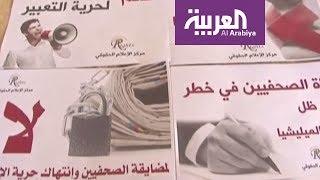 الحوثي وصالح يوقعان اتفاق