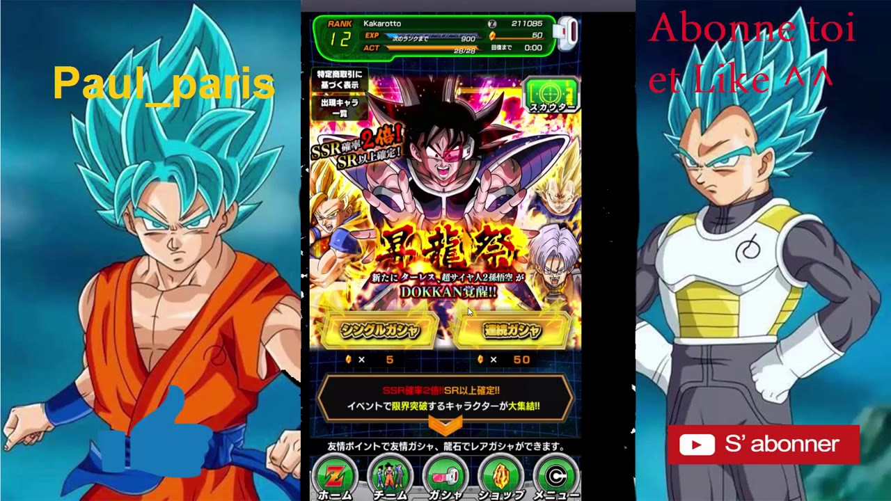 dokkan battle jap sur pc