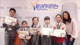 Publication Date: 2018-10-25 | Video Title: 17  贈汪倫  北角官立小學