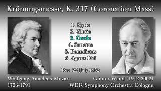 Mozart: Coronation Mass, Wand & WDRso-Köln (1952) モーツァルト 戴冠ミサ ヴァント