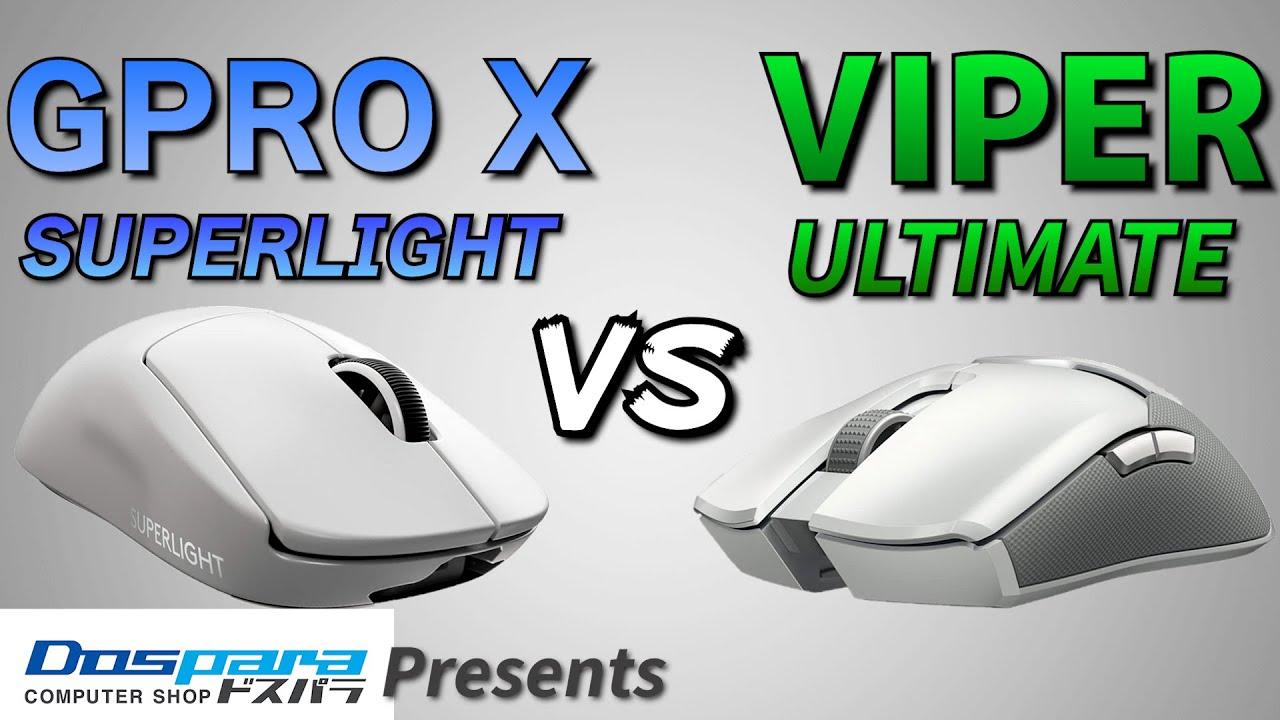 白いワイヤレス VIPER ULTIMATE Mercury White  vs GPRO X SUPER LIGHT  最強 ゲーミングマウスを比較