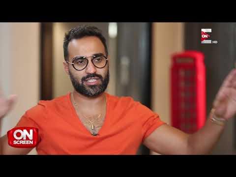لقاء خاص مع الفنان #أحمد_فهمي بطل فيلم الكويسين  - 20:52-2018 / 9 / 13