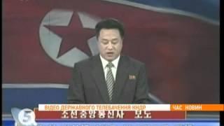LB.ua Северная Корея испытала ядерное оружие