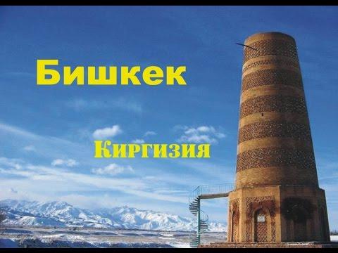 Ak Sai Travel Отдых на озере Иссык Куль, туризм в