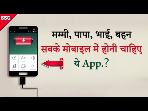 Best app for mobile charging | Full battery and Theft alarm