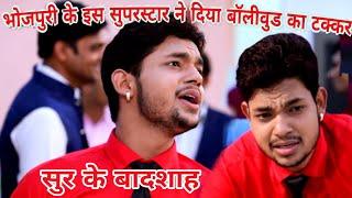 Download FULL HD VIDEO_ अंकुश राजा हिट्स_जिंदगी पराई है _  Sad Song Zindgi Parai Hai