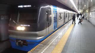 都営浅草線  千葉ニュータウン鉄道 9100形 「C-Flyer」 (2次車) 9121F 8両編成  普通 印旛日本医大 行  大門駅 2番線を発車