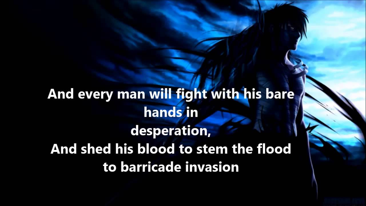 Download Bleach OST - Invasion (lyrics)