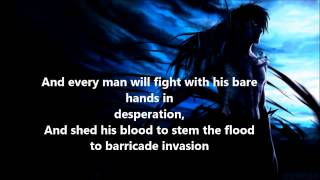 Bleach OST - Invasion (lyrics)