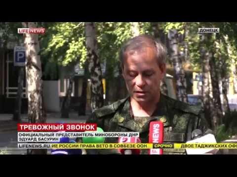 Рецепт Басурин Киевские силовики могут готовить наступление. Новости