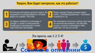 Где посмотреть информацию о доходах канала на YouTube? Из чего складывается доход YouTube Analytics!