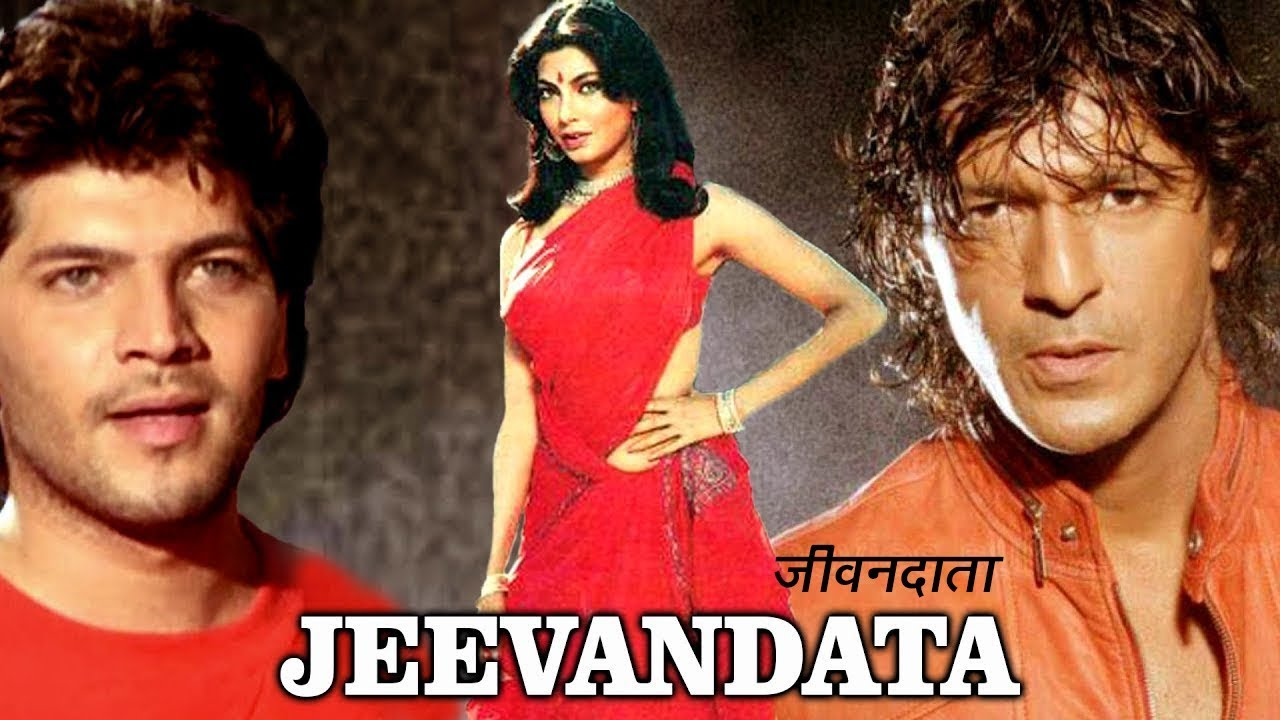 Download Bollywood Superhit Action Movie | JEEVAN DAATA | Chunky Pandey, Aditya Pancholi, Kimi Katkar