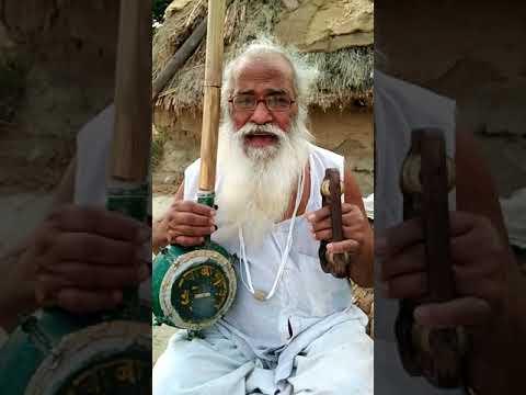 Baba shital sagar kabir panthi bhajan