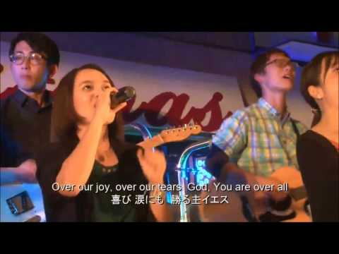 LIVE CITY CHURCH WORSHIP TEAM GOSPEL LOUVOR SOBRE TUDO O SENHOR OVER ALL CANAL ALECS JAPAN LOUVORES