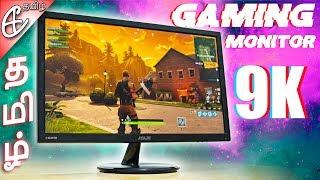 9K Gaming Monitor
