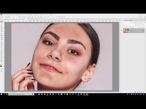 Быстрая ретушь и разглаживание кожи в Photoshop 2019