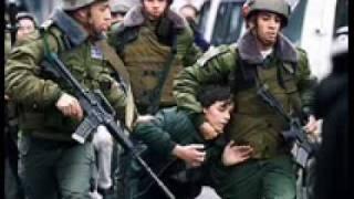 Rim Banna - The Child Has Died ريم بنا - مات الولد
