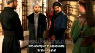 مسلسل حريم السلطان الجزء الثاني الحلقه 47