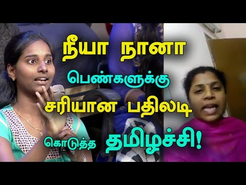 Vijay Tv Neeya Naana Helicopter Girl and Gopinath Got Fired by Tamilachi  Sathyasri #neeyanaana