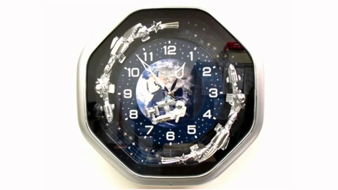 Rhythm Clocks Galaxy Space Themed Magic Motion Musical