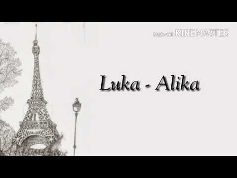 Luka - Alika