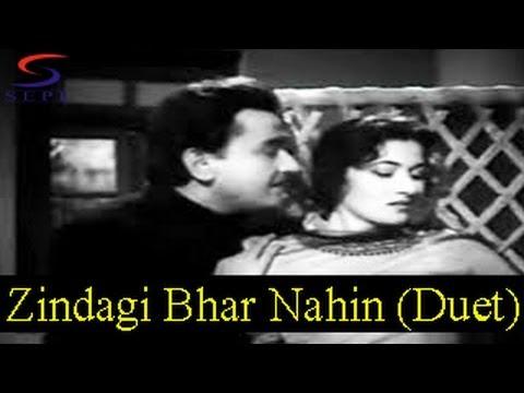 Zindagi Bhar Nahin Bhoolegi (Duet) - Lata Mangeshkar, Mohammed Rafi - BARSAAT KI RAAT - Madhubala