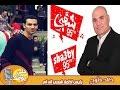 """رئيس اذاعة شعبي 95 اف ام  """" خالد فتوح """" في برنامج حلي يومك مع رأفت راشد في لقاء خاص عن الاذاعة"""