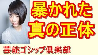 夏目三久 あの画像集→ http://umauma.site/163.html *チャンネル登録を...